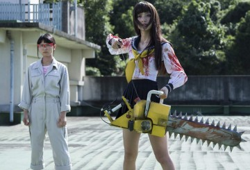 bloody-chainsaw-girl-v1-513859